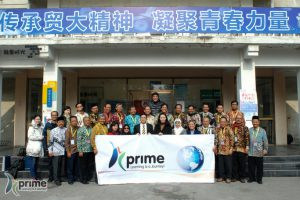 Prime international education consultant beijing university visit